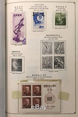 1883-1967 Japanese Collection Lot Stamp Japan 600+ Stamps & Album & RARE Catalog