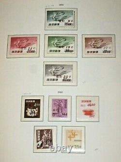 1948-72 Ryukus Islands Comp Collection In Lighthouse Hingeless Album 99% Mnh