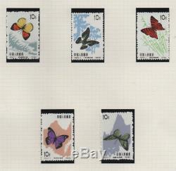 All world Butterflies and moths on stamps collection 33 albums 3100 pages superb