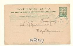 BULGARIA 1879/1940 Lions Airs Stationery Card Collection(170+)+Lindner AlbumALB