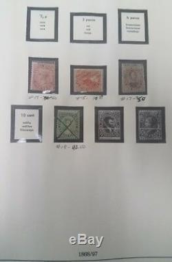 CANADA COLLECTION 1859-1967, Lindner hingeless album, mint & used, Scott $4,295