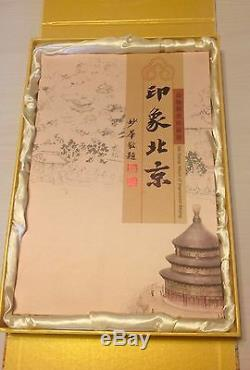 China Silk Stamp Album of Impression Beijing Mint Stamp Collection