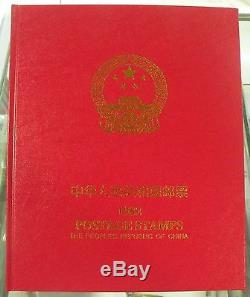 China Stamp 1982 Yearly Stamp Album Whole Year 23 sets of Stamps + 4 S/S MNH