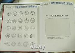 China Stamp 2007 Yearly Stamp Album Whole Year 32 sets of Stamps + 5 S/S MNH