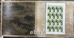 China Stamp The Ancient 24 Solar Terms of the 4 Seasons Collection Album MNH