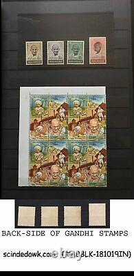 Collection Of India Gandhi Stamps & Cover Including Gandhi 1948 Set In An Album
