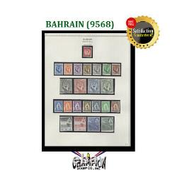Collections For Sale, Bahrain (9568) Minkus album pages from 1933 thru 1990
