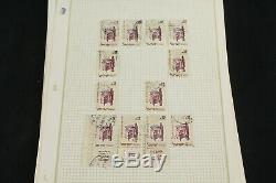 Excellent Israel Stamp Collection Lot Album Pages withMNH, Blocks, Tabs, FDC, ++