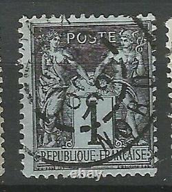 France collection 1849- album Yvert Telier 76 81 84 Bordeaux 48 49 Libération
