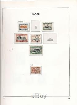 GREECE 1861/1992 Three Davo Hingeless Album M&U Collection(Appx 1100+)ALB157