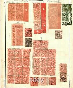 India States JAMMU & KASHMIR Original Album Page Blocks ex QV Collection MAL194
