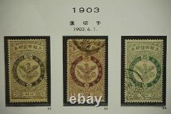Korea stamp large many collection Album page 1884-1946