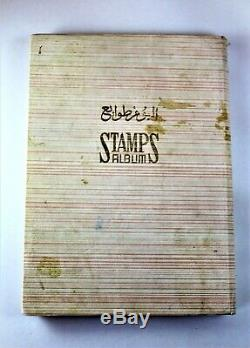 Old Stamps Album Collection Used Stamps Stamped Very Nice interesting Pages