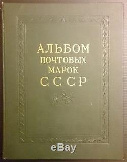 RUSSIA RUSSIE USSR URSS COLLECTION 1962 1965 Full years ALBUM RARE