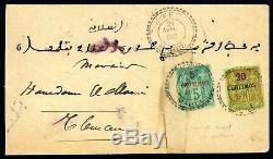 Rare Lettre Maroc pour Algérie Tlemcen hors postes locales album collection