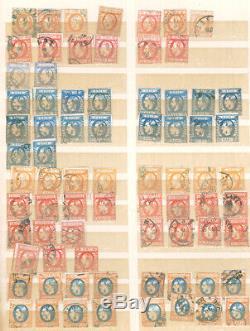 Romania Accumulation MNH/Used CV$22000.00 1859-1911 In Stock Album
