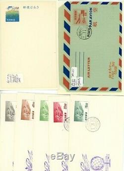 Ryukyu Huge Collection Group Of 108 Covers In Eight Small Aps Albums
