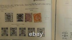 WW stamp collection in 3 Vol Brown Scott Int'l albums with4,100 most pre 1900