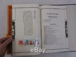 Wang Yanong CHINESE DRAGON STAMP COLLECTION ALBUM Chinese-English