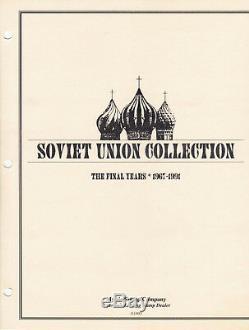 Album & Complete Collection Mh Pour L'urss 1967 1991 Et 1992 Russie Regard