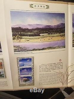 Album De Timbres En Soie De Chine 2011 De La Collection De Timbres De Jilin Impression Mint