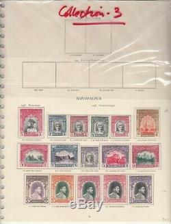 Bahawalpur Complete Collection Simplifié Affiché Sur L'album Pages Avec Hinges