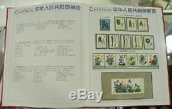 Chine Stamp 1982 Timbre Annuel Album Toute L'année 23 Séries De Timbres + 4 S / S Mnh