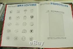 Chine Stamp 1985 Timbre Annuel Album Toute L'année 22 Séries De Timbres + 2 S / S Mnh