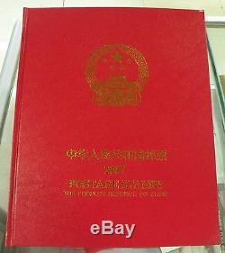 Chine Stamp 2007 Timbre Annuel Album Toute L'année 32 Séries De Timbres + 5 S / S Mnh