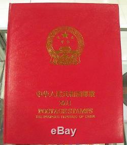 Chine Stamp 2011 Stamp Album Annuel Toute L'année 30 Séries De Timbres + 7 S / S Mnh