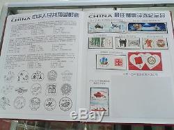 Chine Stamp 2014 Annuel Timbre Album Toute L'année 30 Séries De Timbres + 5 S / S Mnh