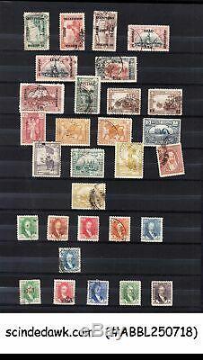 Collection De L'irak Timbres Du Classique Au Moderne Dans Un Album
