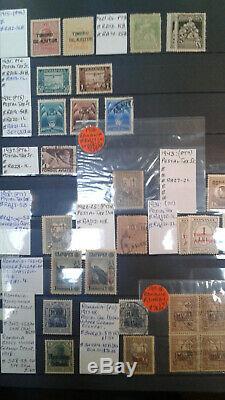 Collection De Lot De Timbre Roumain 700+ Timbres Roumanie Dans L'album Lighthouse