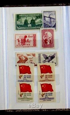 Collection De Timbres Anciens Et Anciens De La Chine Dans Un Authentique Album De Chine: 41 Mh Et Occasion