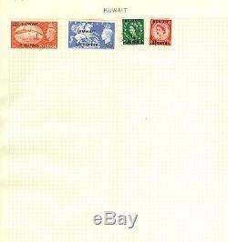 Collection Koweït Sur 4 Feuilles D'album. Mint & Valeurs Utilisées À 5r. Beau Terrain Propre