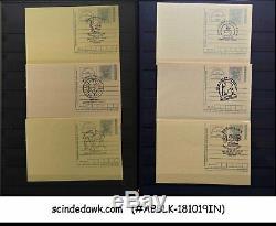 Collection Of India Gandhi Timbres & Couverture Y Compris Gandhi 1948 Situé Dans Un Album