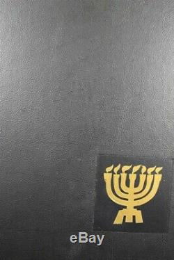 Israel Prime Mnh 1948-2012 Presque Complète 5 Albums 300 Pages Stamp Collection