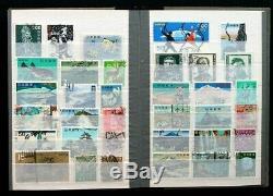Japon Old Stamp Collection Lot De 134 Mnh Et D'occasion Authentic Album Japonais