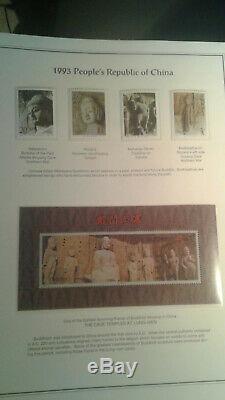 La Collection China Stamp Album 1984 À 1997 Tous Les Timbres Neufs Feuilles De Souvenirs