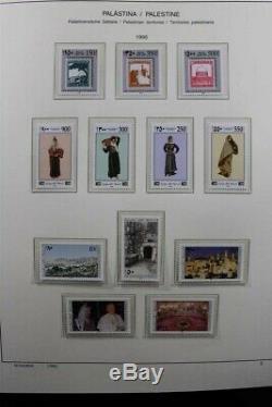 Palestine Mnh Upto 2017 Schaubek Album Zone Rare Collection De Timbres