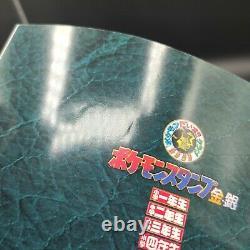 Pokemon Shogakukan Stamp Collection Album Partie 5 Johto Ho-oh Lugia + Timbres