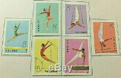République Populaire De Chine Stamp Album République Populaire De Chine Timbres Populaire Début 1949 Ms3