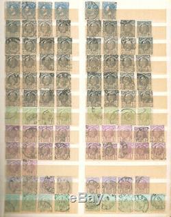 Roumanie Accumulation Mnh / CV Occasion 22000,00 $ 1859-1911 En Stock Album