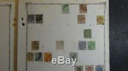 Roumanie Collection De Timbres Sur Les Pages D'album Vierges Avec 2k Ou Si To'79