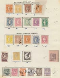 Serbie Fort Old Intéressant Collection Sur L'album Pages T978