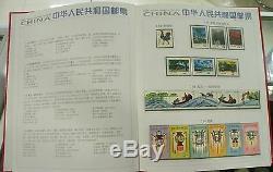 Timbre De Chine 1981 Album De Timbres Annuel Toute L'année 25 Jeux De Timbres + 1 S / S Mnh