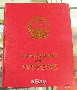 Timbre De Chine 1988 Album De Timbres Annuel Toute L'année 21 Jeux De Timbres + 3 S / S Mnh