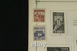 Très Belle Collection De Timbres Kora Lot Sur Les Pages D'album Scott À Partir De 1885 Avec Un Peu De Menthe Et De Bob