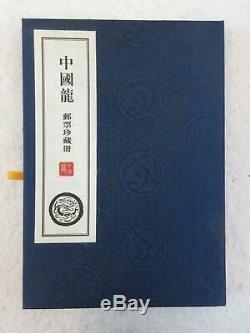 Wang Yanong Dragon Chinois Stamp Collection Album Chinois-anglais